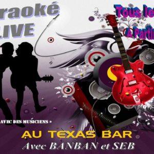 karaoke-banban